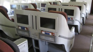business-class_long_02