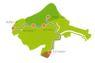 アヤナ・リンバ巡回ルート