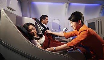 ガルーダ・インドネシア航空:ビジネスクラスイメージ
