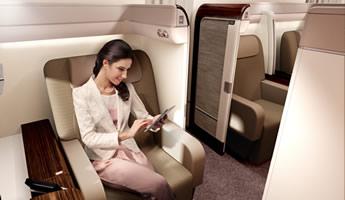 ガルーダ・インドネシア航空:ファーストクラスイメージ