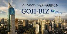 GOH-BIZ