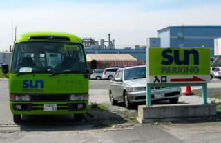 羽田空港に近いまかせて安心のサンパーキング/羽田浮島店