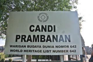 プランバナン寺院の世界遺産登録認定書