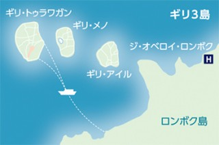 ギリ3島マップ
