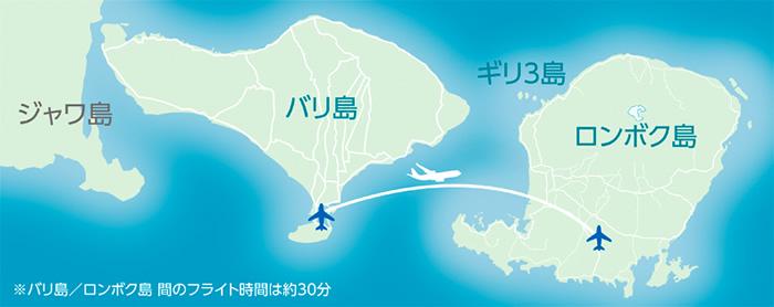 バリ島〜ロンボク島マップ