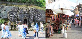 芸術の村 ウブド観光