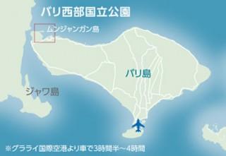 バリ西部国立公園マップ