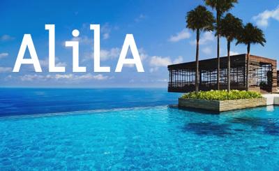 アリラ ホテルズ & リゾーツの旅
