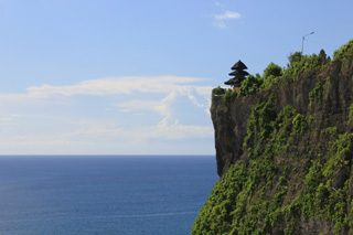ウルワツの崖